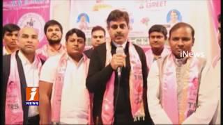 NRI TRS Cell 6th Anniversary Celebrations In London   Chandu Lal,Konda Vishweshwar Reddy   iNews