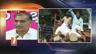 We will Take Action on Congress MLAs If They Continue Protests in Assembly | Harish Rao | iNews