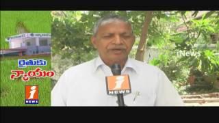 Nellore Farmers Farmers Happy Over High Court Verdict on IFFCO SEZ | iNews