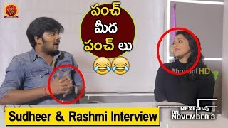 Sudheer Superb Punches On Rashmi || Sudheer & Rashmi Funny Interview || Aadi, Rashmi, Vaibhavi
