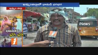 People's Suffering With High Temperature In Khammam    Summer Effect   iNews
