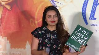 Hichki | Official Trailer LAUNCH | Rani Mukerji | Releasing 23rd Feb 2018 Part 1