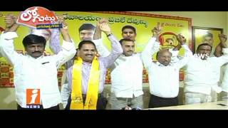 Truth Behind YS Jagan's Formula Not Working In AP MLC Polls | Loguttu | iNews