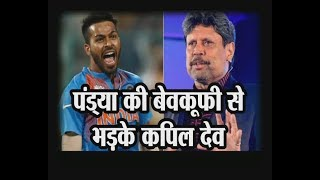 India vs South Africa test- Kapil Dev says, don't compare Hardik Pandya with me