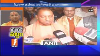 PM Modi Chosen Yogi Adityanath Is CM Of Uttar Pradesh | iNews