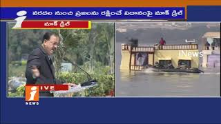 Union Minister Subhash Bhamre Speech At NDRF &Army Conduct Mock Drill At Hussain Sagar | iNews