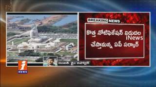 High Court Cancels YSRCP's Petition on  Swiss Challenge   Govt To Release New Notification   iNews