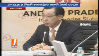AP Govt Sign MoU With KIA Motors | Cars Manufacturing Unit In Anantapur | iNews