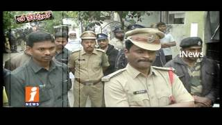 Rajahmundry Police Delays Enquiry Of A Series Of Murder Cases In East Godavari | Be Careful | iNews