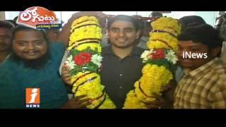 Why East Godavari TDP Politics Hot Discussion ? | Loguttu | iNews