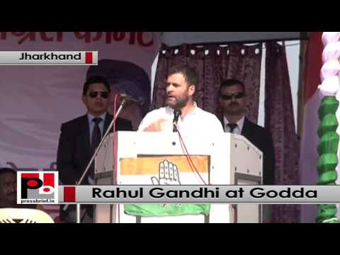 Jharkhand- At Godda rally, Rahul Gandhi takes a dig at Modi's 'achhe din' promise