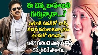 Baahubali Movie Child Artist NIkhil Unknown Facts | Baahubali 2 | SS Rajamouli | Prabhas