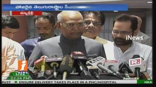 BJP Presidential Candidate Ram Nath Kovind Speaks To Media after Filling Nomination | iNews