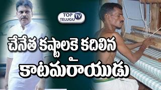 Pawan Kalyan Chenetha Satyagraham in Mangalagiri  | Chenetha Garjana | Latest Updates  | TopTeluguTV