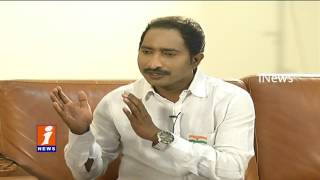 Konijeti Rosaiah Special Interview On Republic Day 2017 | iNews