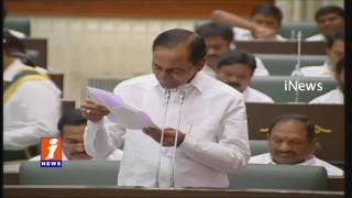 CM KCR Announce 1000 Rs Pensions For Single Woman in Telangana | iNews