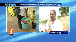 Govt Negligence On Boat Safety &Traveling Arrangements On River | Rajahmundry |Ground Report | iNews