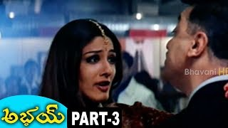 Abhay Telugu Full Movie Part 3 - Kamal Haasan, Raveena Tandon, Manisha Koirala