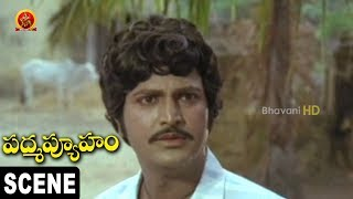 Mohan Babu Finished Gollapudi And Saves Malathi Climax Action Scene || Padmavyuham Movie Scenes