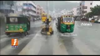 Heavy Rains Hits Hyderabad Hard | Disrupts Normal Life | iNews