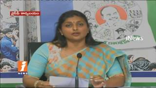 YSRCP MLA Roja Sensational Comments On CM Chandrababu Naidu | Liquor Shop | iNews
