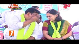 Why Political Heat Between Jitta Balakrishna Reddy & Pailla Shekar Reddy? | Loguttu | iNews