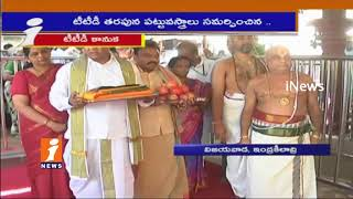 TTD JEO Srinivasa Special Prayers At Kanaka Durga Temple In Vijayawada | Dussehra | iNews