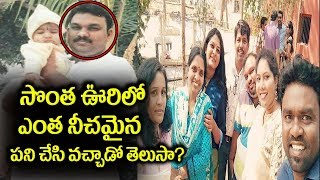 Unknown Facts about Kathi Mahesh and his Mother | Kathi Mahesh Father Latest News | Top Telugu TV