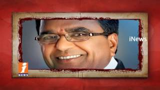 Congress Leader Ponnala Lakshmaiah Exclusive Interview | Promo| Secret of Success | iNews