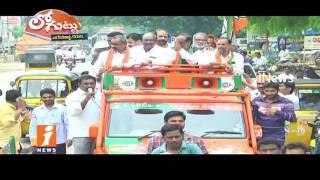 Why TBJP Leader Amit Shah Telangana Tour Special Plans In Nalgonda District? | Loguttu | iNews