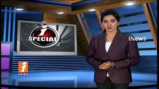 Toxic Fevers and Seasonal Diseases Shakes Telugu States | iSpecial | iNews