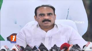 YCP to Protest Over to Implement Aarogyasri Scheme | iNews