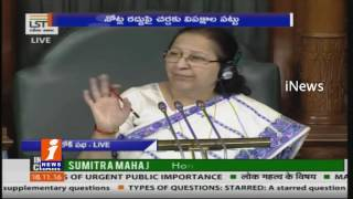 Chaos in Lok Sabha Over Big Notes Ban | Question Hour Continues | iNews