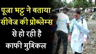 "Pooja Bhatt- Highlight the problems of sewage in Mumbai"""