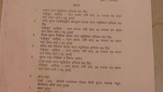 अक्षय कुमार समेत 9 लोगों के खिलाफ याचिका दायर
