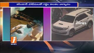 JAC Chairman Gajjala Kantham Caught in Drunk Drive | Misbehaves With Police In karimnagar | iNews
