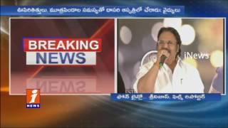Mohan Babu And Jayasudha Visit Dasari Narayana Rao At KIMS Hospital | Hyderabad | iNews
