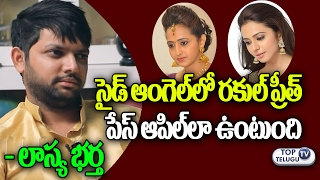 Anchor Lasya and Manjunath Interview | Lasya Engagement  | Anchor Ravi | Top Telugu TV