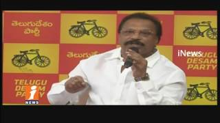 TTDP Fires And Complaints To Governor On Miyapur Land Scam In Telangana | iNews