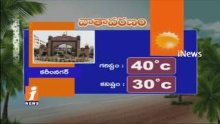AP and Telangana Today Weather Update (30-05-2017) | iNews