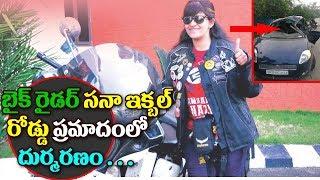 Woman biker Sana Iqbal Passed Away in a road accident in Hyderabad || Top Telugu Tv  || Sana Iqbal