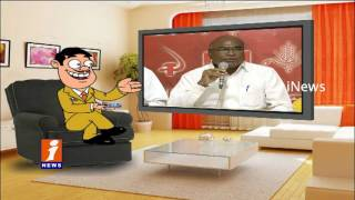 Dada Counters To CPI Leader Chada Venkat Reddy On His Comments On KCR | Pin Counter | iNews