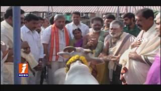 Satha Chandi Yagam in Raja Rajeshwara Swamy Temple Vemulawada | iNews
