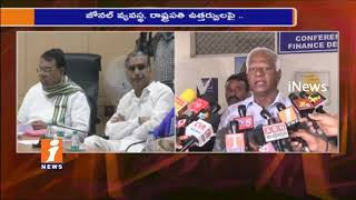 Dy CM Kadiyam Srihari Meets High Level Committee Over Zonal System In Telangana | iNews