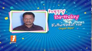Birthday Wishes To Ongole Reporter Natha Venkat Rao From iNews Team | iNews