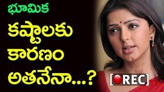 Bhumika Chawla in Financial Trouble |ఎంత చిన్న పాత్రయినా నటించడానికి నేను రెడీ | Rectv India
