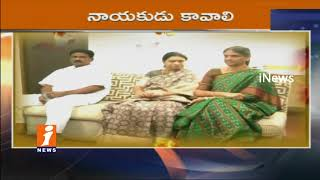 Telanagana Congress Leaders For Looking For Image Leader 2019 Elections | iNews