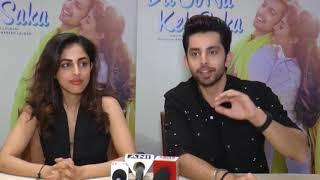 Dil Jo Na Keh Saka Movie Star Cast Interview | Himansh Kohli, Priya Banerjee