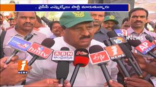 Home Minister Nimmakayala Chinna Rajappa Comments On YS Jagan Over PrajaSankalpaYatra | iNews