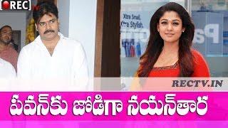 Pawan Kalyan to Romance with Nayanthara in Vedhalam remake ll latest telugu film news updates gossip
